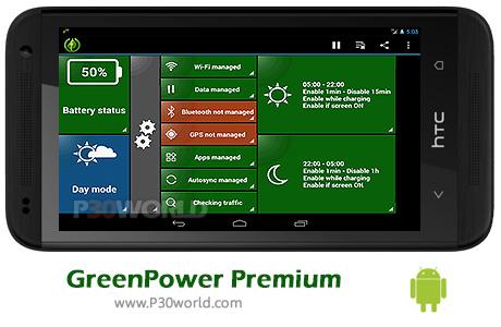 دانلود GreenPower Premium v9.12.1 - نرم افزار کاهش مصرف باتری اندروید