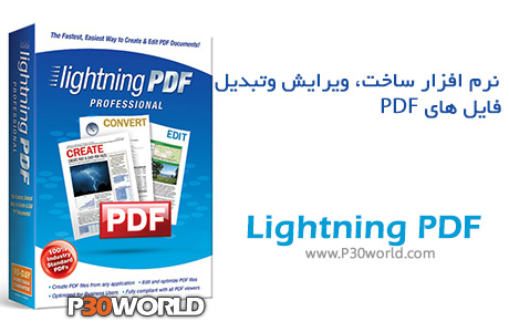 دانلود Avanquest Lightning PDF Professional