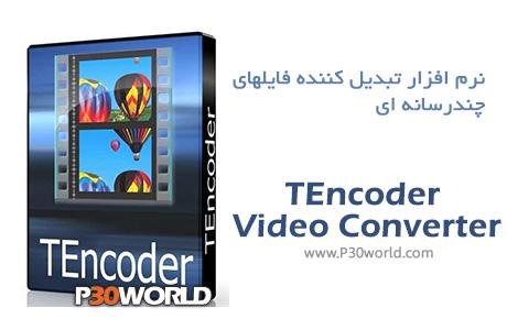 دانلود TEncoder Video Converter 3.7.0.3964 Final - نرم افزار تبدیل فرمت ویدئو و موسیقی