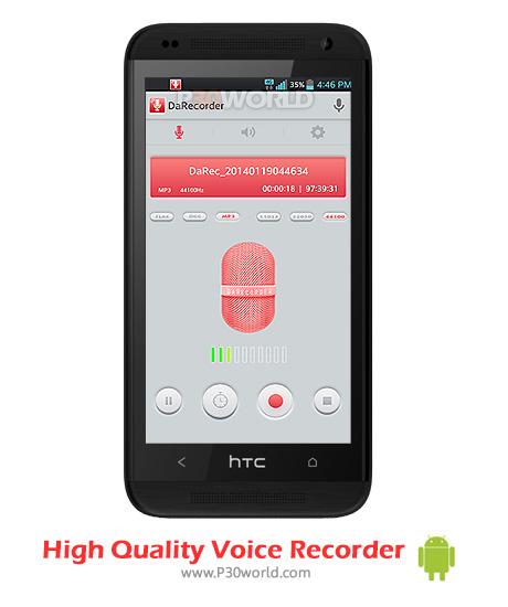 دانلود High Quality Voice Recorder v1.16 - نرم افزار ضبط صدا برای اندروید