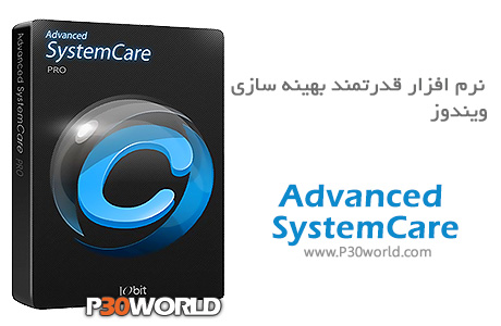 دانلود Advanced SystemCare Pro