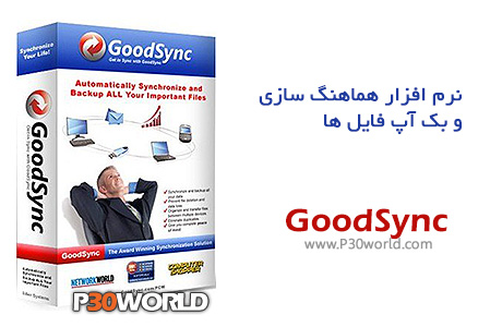 دانلود GoodSync Enterprise