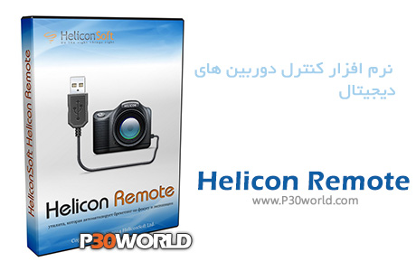دانلود HeliconSoft Helicon Remote