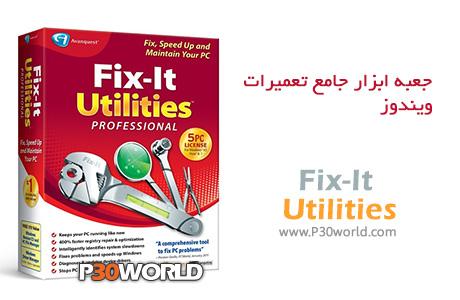 دانلود Avanquest Fix-It Utilities Professional 15.0.32.38 - آچار فرانسه و جعبه ابزار جامع تعمیرات ویندوز شما