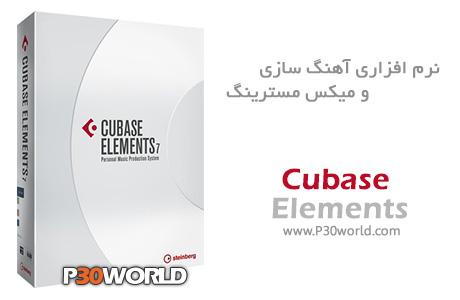 دانلود Steinberg Cubase Elements 7.0.7 - نرم افزار ساخت ، میکس و مسترینگ موزیک