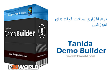 دانلود Tanida Demo Builder 9.3.0.0 - نرم افزاری ساخت فیلم های آموزشی