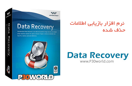 دانلود Wondershare Data Recovery