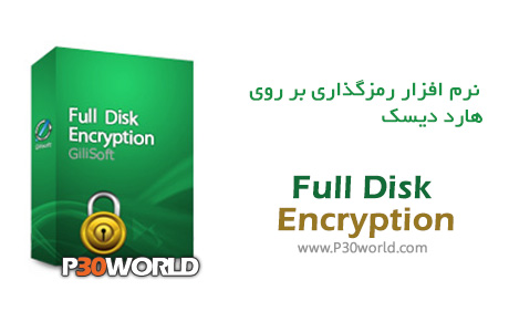 دانلود GiliSoft Full Disk Encryption