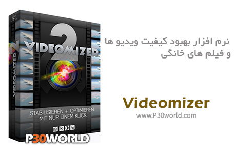 دانلود Engelmann Media Videomizer