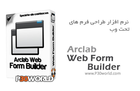 دانلود Arclab Web Form Builder