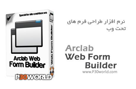 دانلود Arclab Web Form Builder 3.30 - نرم افزار ساخت فرم های اینترنتی