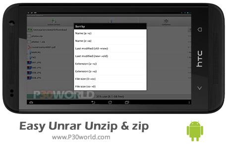 دانلود Easy Unrar Unzip & zip premium v3.0 - نرم افزار فشرده سازی و بازکردن فایل های فشرده در اندروید