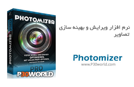 دانلود Engelmann Media Photomizer Pro