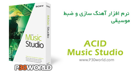 دانلود Sony ACID Music Studio