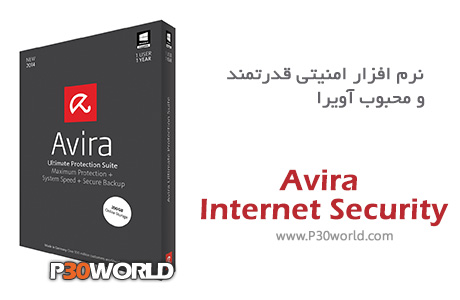 دانلود Avira Internet Security Suite