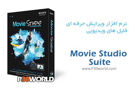 دانلود Sony Movie Studio Suite