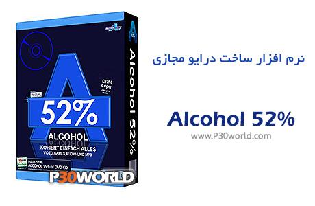 دانلود Alcohol 52% 2.0.2 Build 5830 – نرم افزار ساخت درایو مجازی