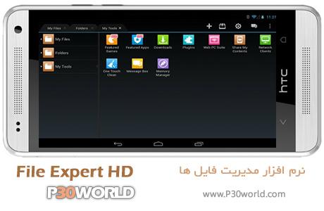 دانلود File Expert HD with Clouds Pro v2.0.8 build 231 - نرم افزار موبایل مدیریت فایل ها