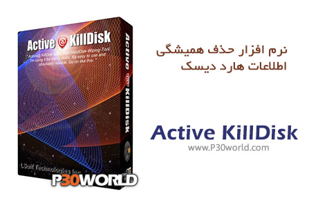 دانلود Active KillDisk for Windows