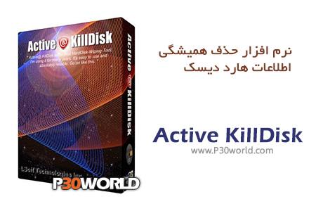 دانلود Active KillDisk for Windows 8.0 - نرم افزار حذف اطلاعات بدون امکان بازیابی