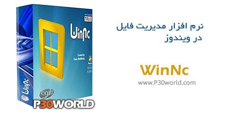 دانلود WinNc 6.1.0.1 - نرم افزار مدیریت فایل در ویندوز