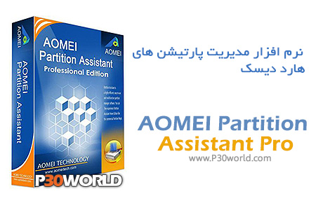 دانلود AOMEI Partition Assistant Professional Edition