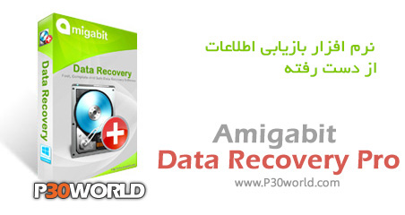 دانلود Amigabit Data Recovery