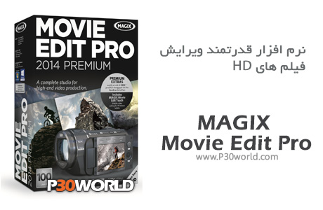 دانلود MAGIX Movie Edit Pro