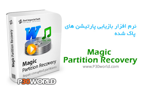 دانلود Magic Partition Recovery