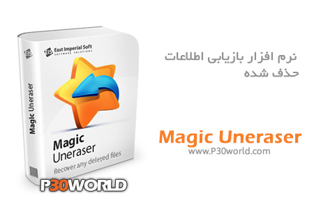 دانلود Magic Uneraser