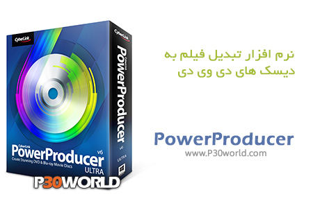 دانلود CyberLink PowerProducer