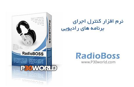 دانلود RadioBoss Advanced Edition 5.0.0.9 - نرم افزار کنترل اجرای برنامه های رادیویی
