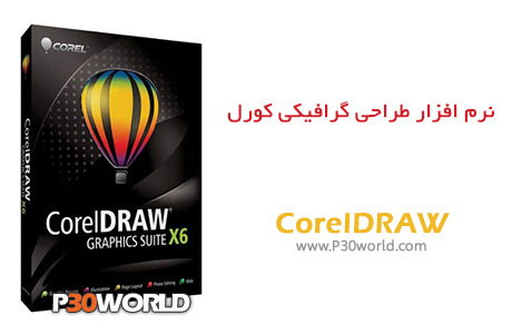 دانلود CorelDRAW Graphics Suite