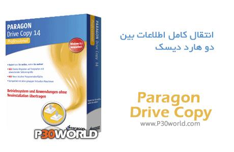 دانلود Paragon Drive Copy 14 10.1.21.266 - نرم افزار کپی هارد به هارد