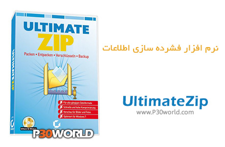 دانلود UltimateZip