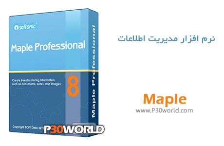 دانلود Maple Professional