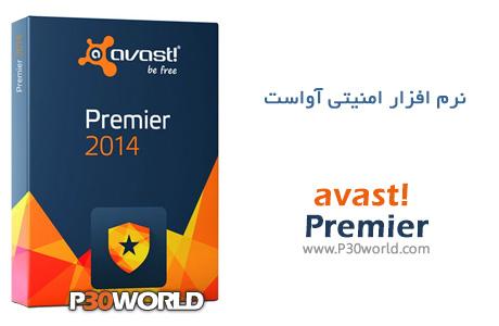 دانلود avast! Premier 2014 9.0.2011 - نرم افزار امنیتی آواست