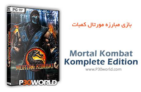 دانلود بازی Mortal Kombat Komplete Edition 2013 - بازی محبوب مورتال کمبات جنگ های تن به تن