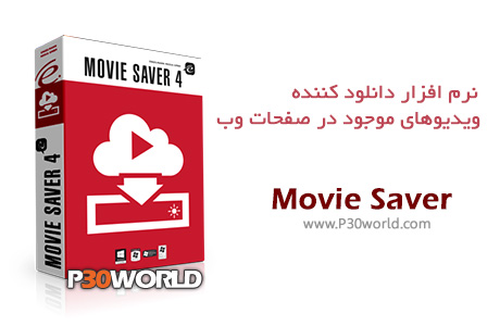 دانلود Engelmann Movie Saver