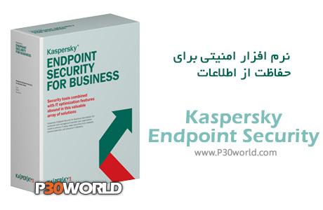 دانلود Kaspersky Endpoint Security 10.2.1.23 Final  - نرم افزار تامین امنیت شبکه
