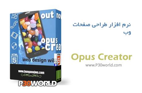 دانلود Opus Creator 9.02 - نرم افزار طراحی صفحات وب