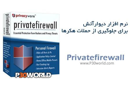 دانلود Privatefirewall 7.0.30.3 - نرم افزار امنیتی دیوار آتش