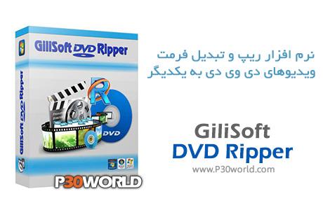 دانلود GiliSoft DVD Ripper 4.3.0 - نرم افزار ریپ و تبدیل دی وی دی به فرمت های ویدیویی