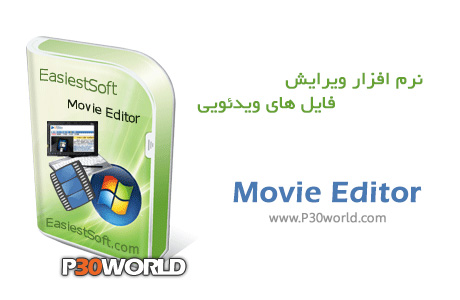 دانلود EasiestSoft Movie Editor