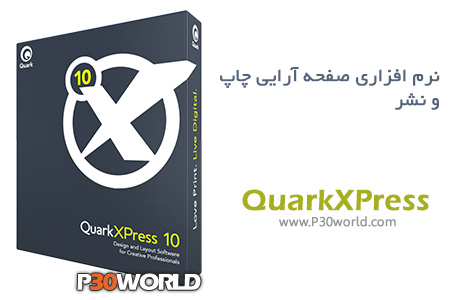 دانلود QuarkXPress