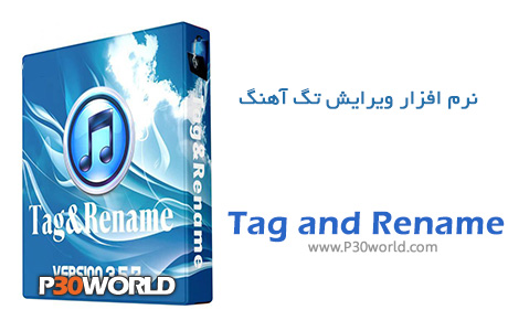 دانلود Tag And Rename