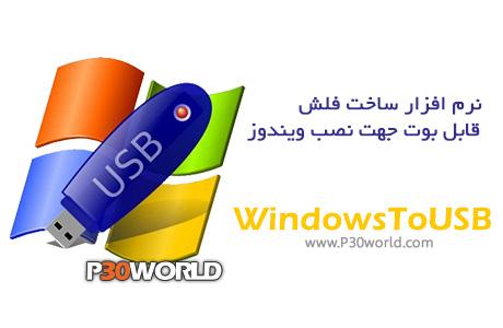 دانلود WindowsToUSB Lite v1.1.0 - نصب ویندوز از روی فلش مموری