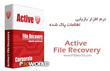 دانلود Active File Recovery for Windows 12.0.5 Corporate - نرم افزار بازیابی اطلاعات پاک شده