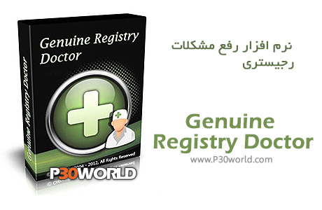 دانلود Genuine Registry Doctor