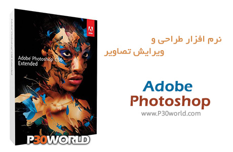 دانلود Adobe Photoshop